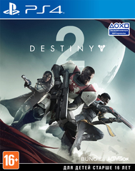 Sony PS4 Destiny 2 (русская версия)