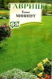 Газон Минипут (аналог Лилипута) 1,0 кг