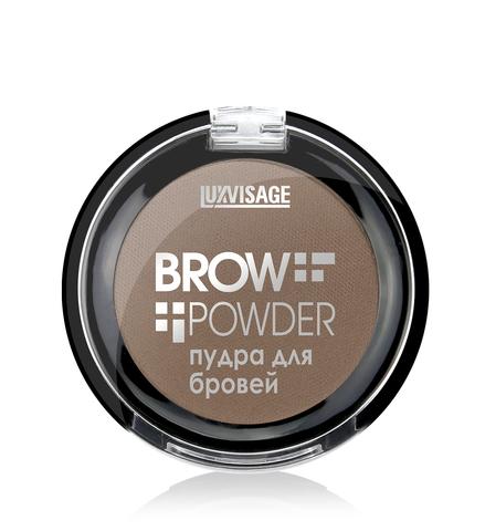 LuxVisage Brow powder Пудра для бровей тон 1 (light taupe) 1.7г