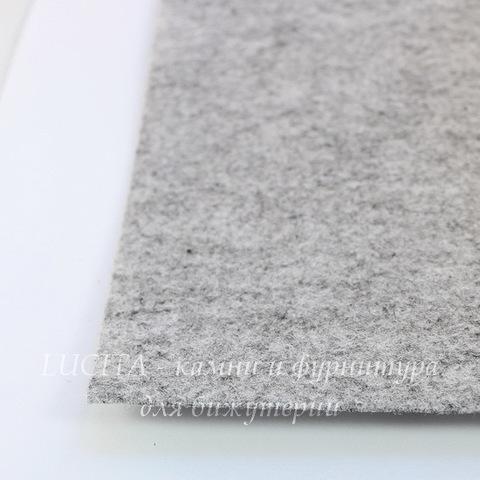 Фетр для рукоделия мягкий, 30х30 см, цвет - серый мрамор