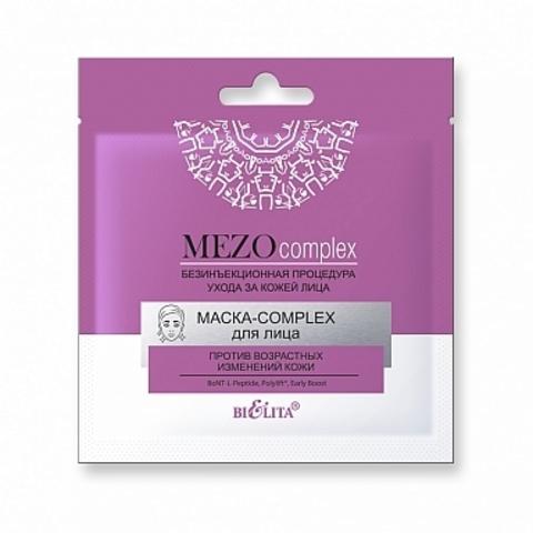 Белита  Mezocomplex маски Маска-complex для лица против возрастных изменений кожи