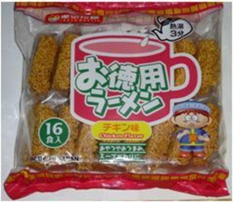 Лапша TOKYO NOODLE (16 порций)