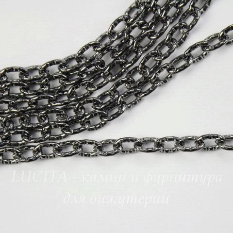 Цепь с насечками (цвет - черный никель), звено 4,5х3 мм