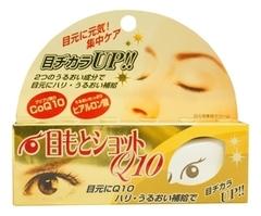 Крем для кожи вокруг глаз против морщин с коэнзимом Eye Cream CoQ10 20г