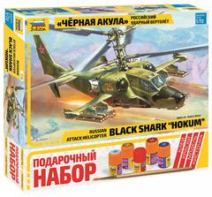 Российский ударный вертолет «Черная акула»