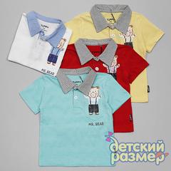 Рубашка-поло (кармашек)