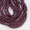 5810 Хрустальный жемчуг Сваровски Crystal Blackberry круглый 3 мм, 10 шт
