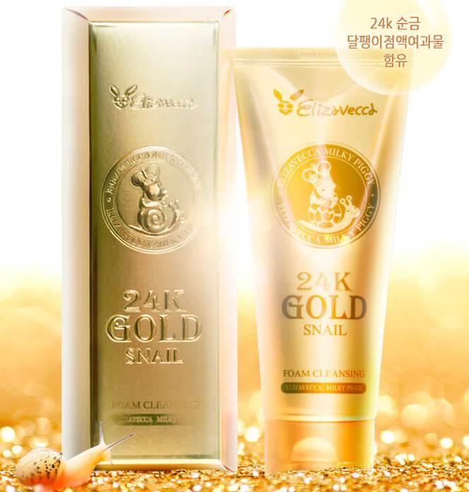 пенка с муцином улитки и золотом 24K Gold Snail Cleansing Foam Elizavecca