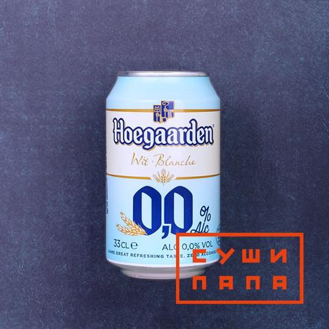 Пиво Hoegaarden б/а