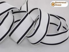 Лента репсовая белая с широкими черными полосками 25 мм