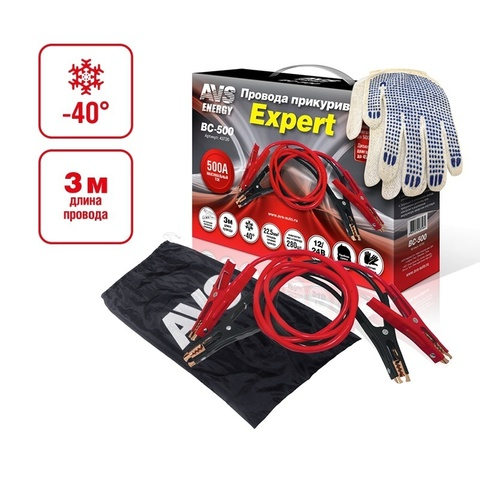 Провода прикуривания AVS Expert BC-500 (3 метра) 500А