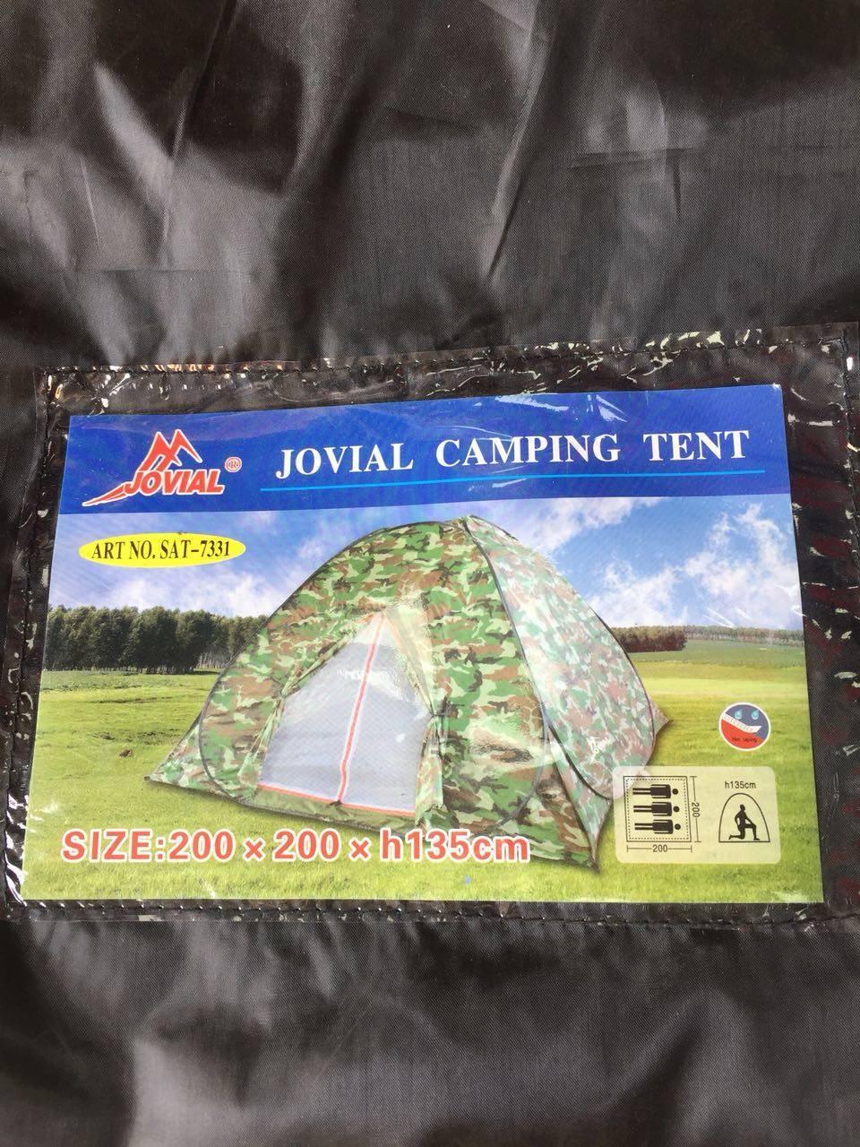 Палатка туристическая SAT-7331,200*200*135
