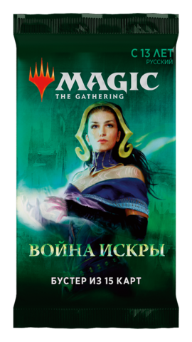 MTG: Бустер издания Война Искры на русском языке