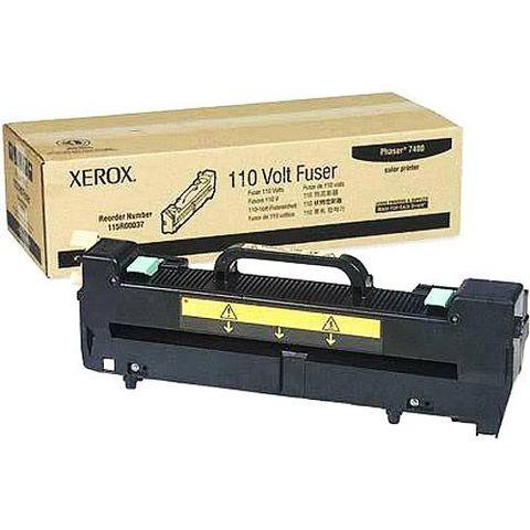 Xerox Phaser 7400 fuser unit (115R00038)