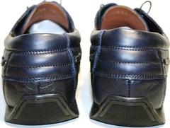 Мокасины мужские кожаные Икос 1307-4