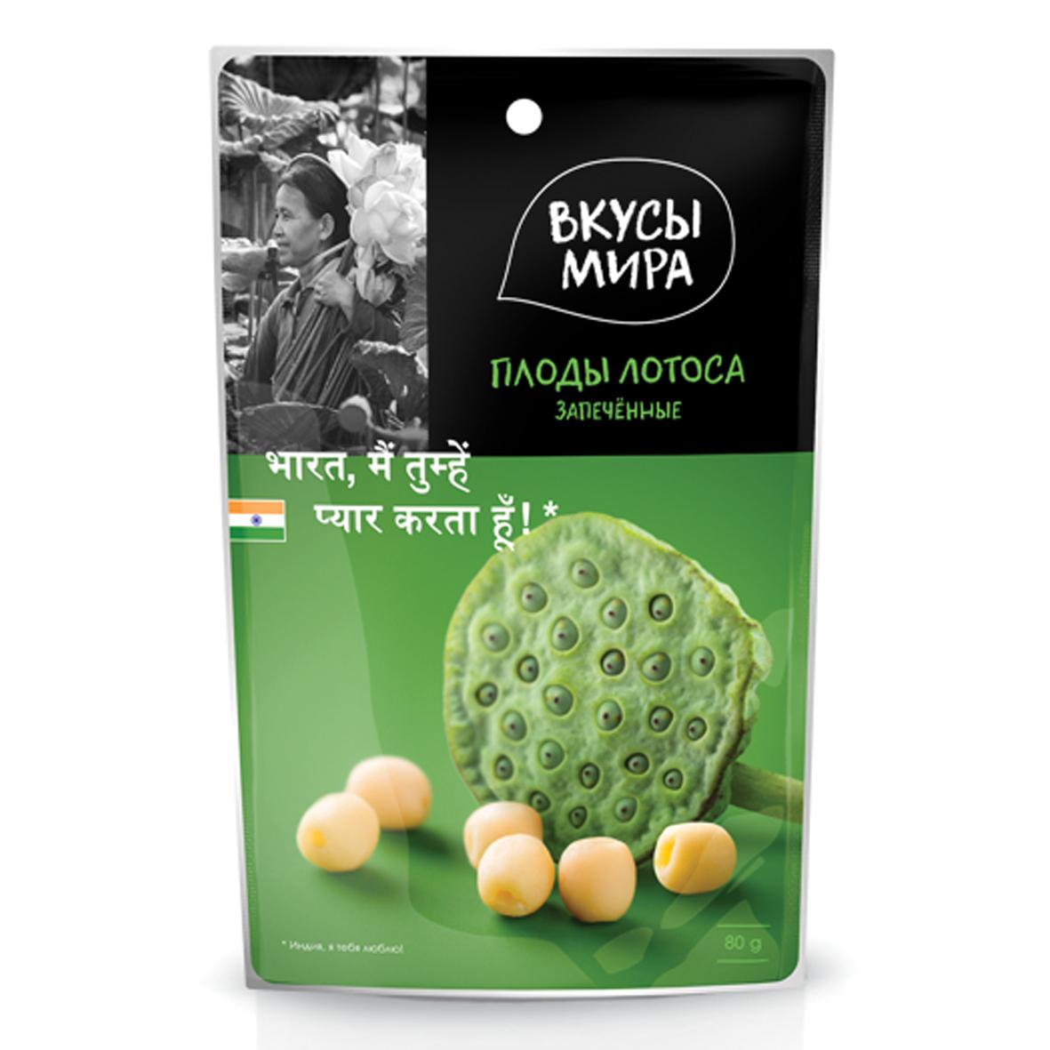 Плоды лотоса запеченные 80 гр