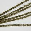 Цепь с насечками (цвет - античная бронза) 3х2 мм, примерно 2 м