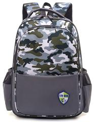 Рюкзак школьный Ziranu 1655 Серый + Пенал