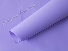 Фоамиран корейский экстра сиреневый (10)  (уценка)