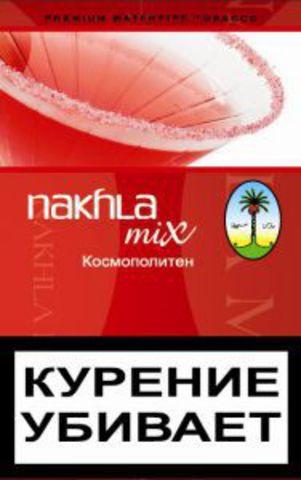 Купить табак для кальяна Nakhla Mix Космополитен в Набережных Челнах