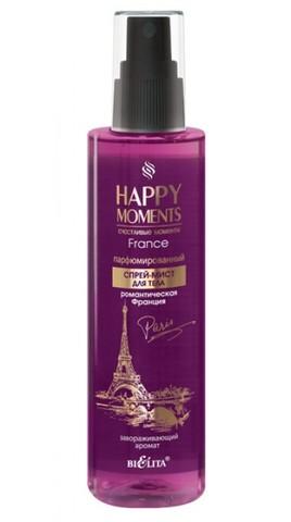 Белита Happy moments Парфюмированный спрей мист для тела Романтическая Франция 190мл