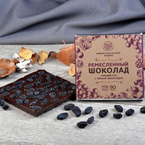 Шоколад горький, 72% какао, на меду, с чёрным виноградом