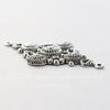 Винтажный декоративный элемент - коннектор (1-1) 46х26 мм (оксид серебра)