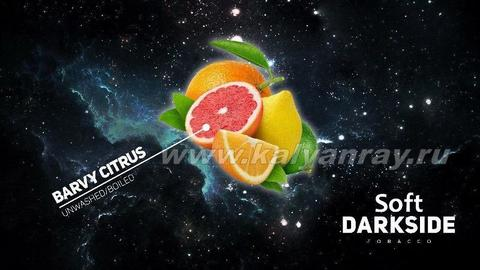 Купить табак Dark Side Soft Barvy Citrus в Саратове