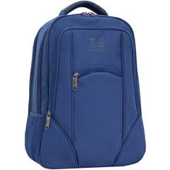 Рюкзак для ноутбука Bagland Рюкзак под ноутбук 537 21 л. Синий (0053766)