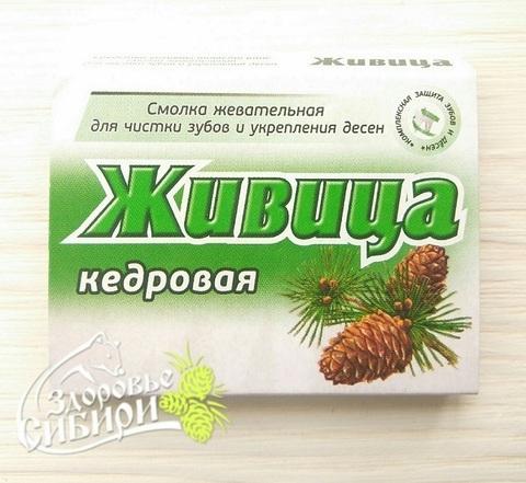Жевательная резинка Живица кедровая, 5 шт