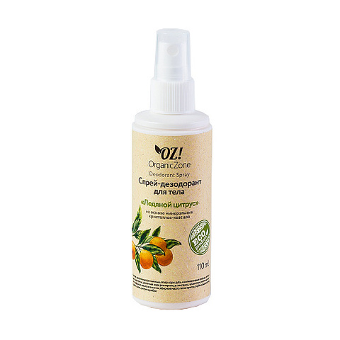 Дезодорант для тела Ледяной Цитрус   Organic Zone