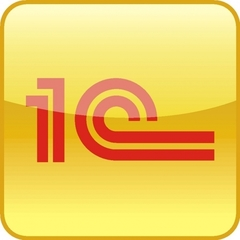 1С: Предприятие 8. Клиентская лицензия на 1 рабочее место (программная защита)