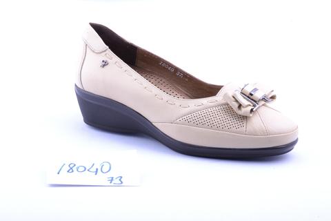 Туфли для широкой ноги комфорт 18040 беж