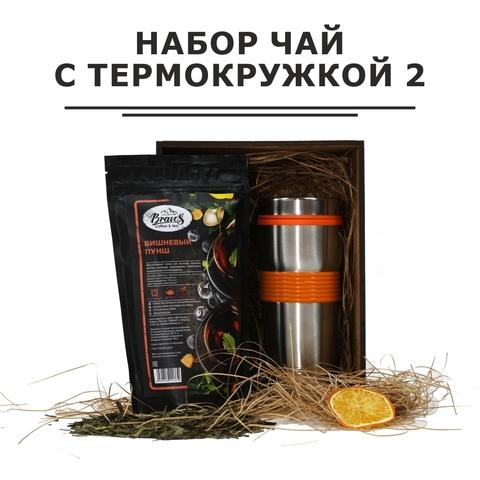 Набор чай с термокружкой №2