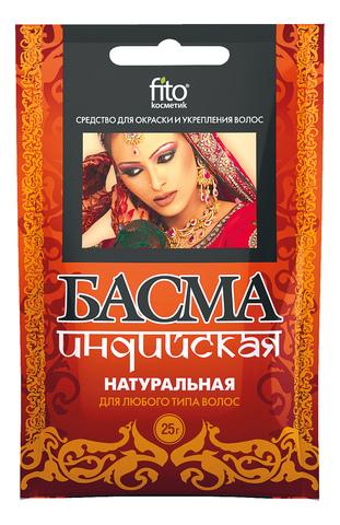 Фитокосметик Басма индийская натуральная 25г