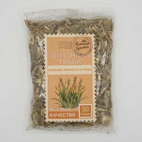 Лимонная трава ЖИТНИЦА ЗДОРОВЬЯ, 50 гр