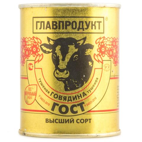 """Говядина тушёная """"Главпродукт"""" высший сорт ГОСТ, 338 г"""
