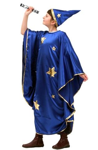 Карнавальный костюм Звездочёт