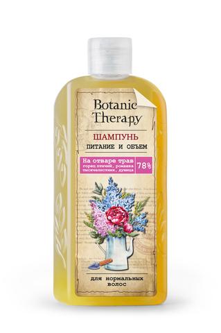 Modum Botanic Therapy Шампунь для нормальных волос Питание и объем 285г