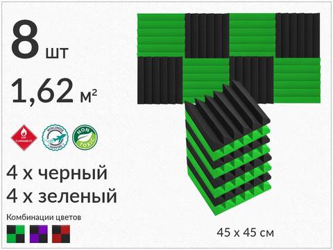 AURA  450 green/black  8  pcs