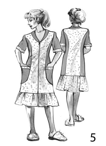 Халат на молнии,по низу изделия оборка,короткий рукав