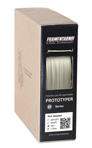 Пластик Filamentarno! PLA+. Натуральный матовый, 1.75 мм, 750 гр