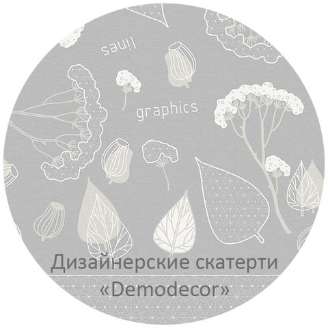 Скатерть «Graphics and lines-2»