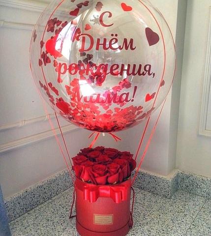 Розы в коробочке и шар bubble #29657