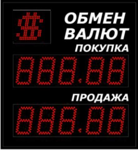 Табло курсов валют Импульс-306-1x2xZ5-S11
