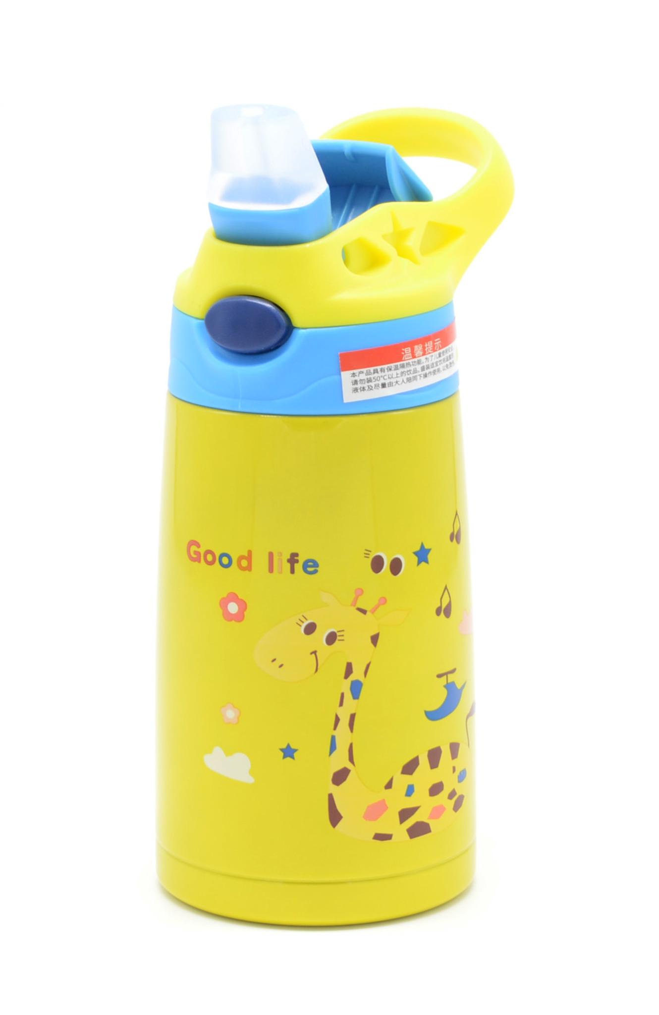 Детский термос с выкидной трубочкой So Cute 350 мл. желтый