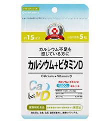 Кальций + витамин D