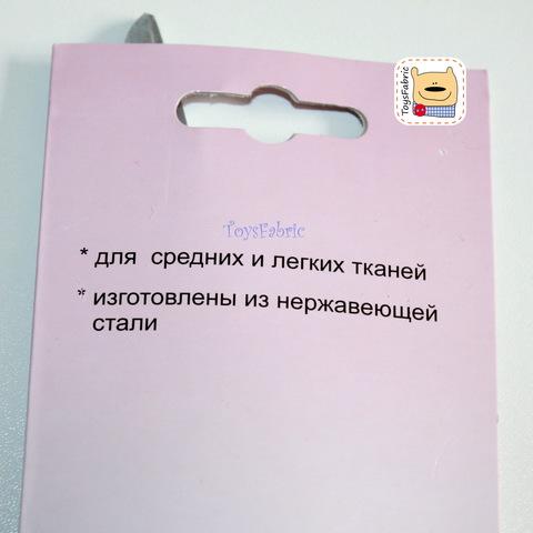 Ножницы портновские 25,5см (Т24)