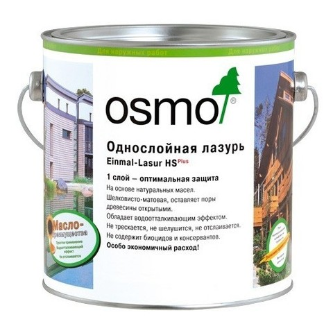 Однослойная лазурь OSMO Einmal-Lasur HS PLUS
