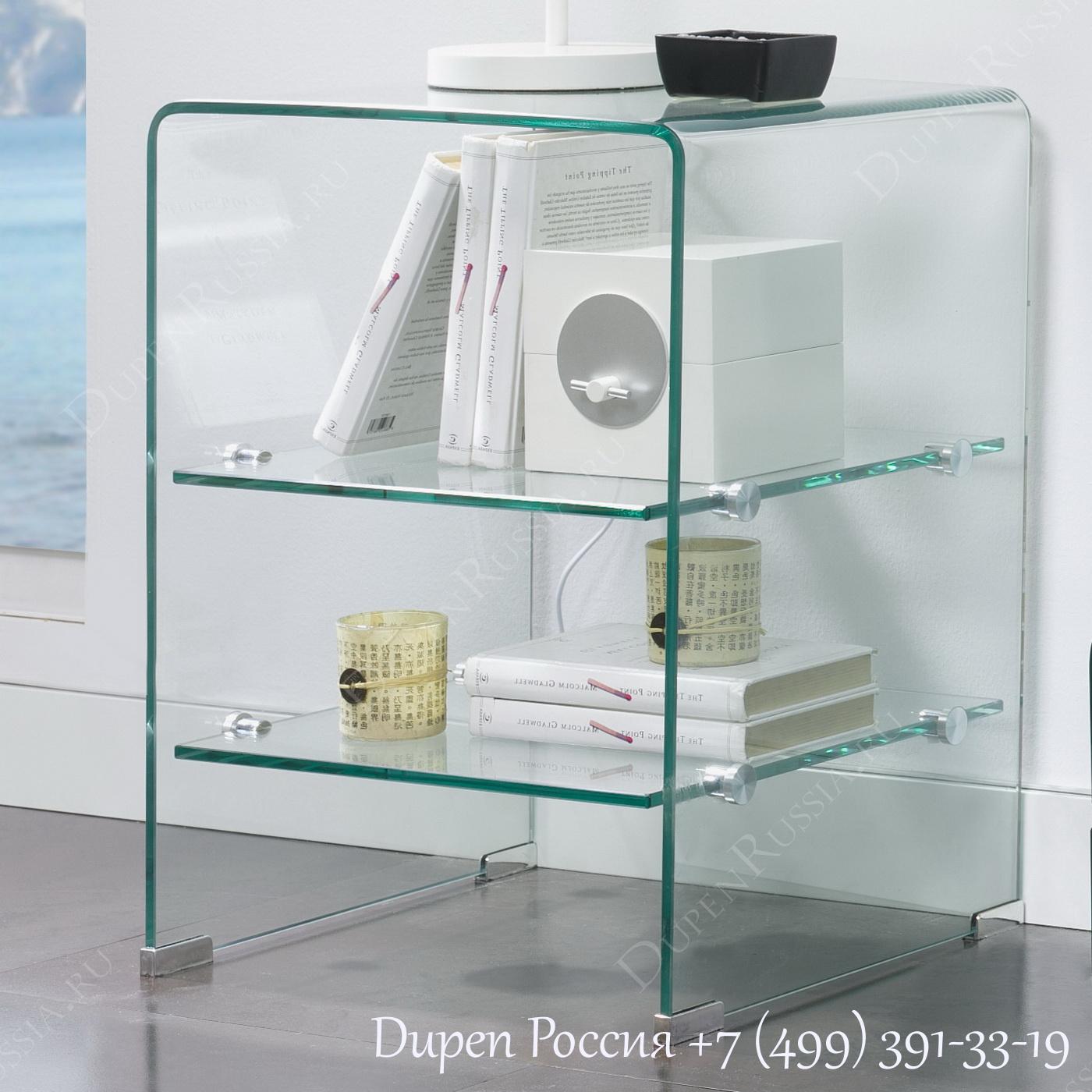 Журнальный стол DUPEN M-120